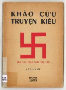 KVK_1953