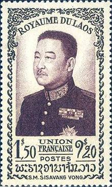 Sisavang_Vong_1951