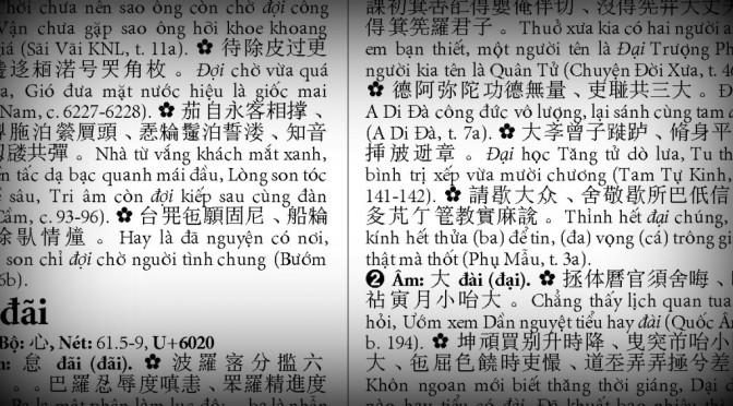 Tự Điển Chữ Nôm Trích Dẫn [new digitized version]