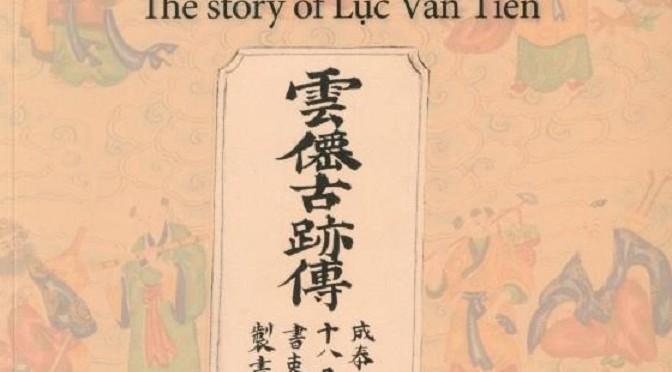 Nguyễn Đình Chiểu : Lục Vân Tiên cổ tích truyện [EFEO]