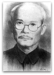 BuiBangDoan1889-1955