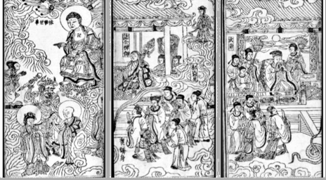 Buddhist Literacy in Early Modern Northern Vietnam – 23–24 September 2016