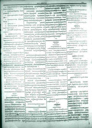 nagarawat-y1-no9-saturday-20-feb-1937
