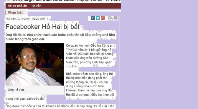 Facebooker Hồ Hải bị bắt [VnExpress]