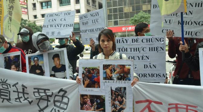 Paul Jobin : Autour du «scandale Formosa» au Viêt-Nam [table-ronde LCAO]