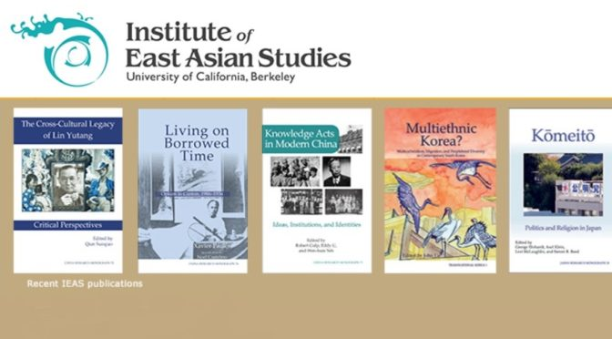 Ebooks at IEAS UC Berkeley online