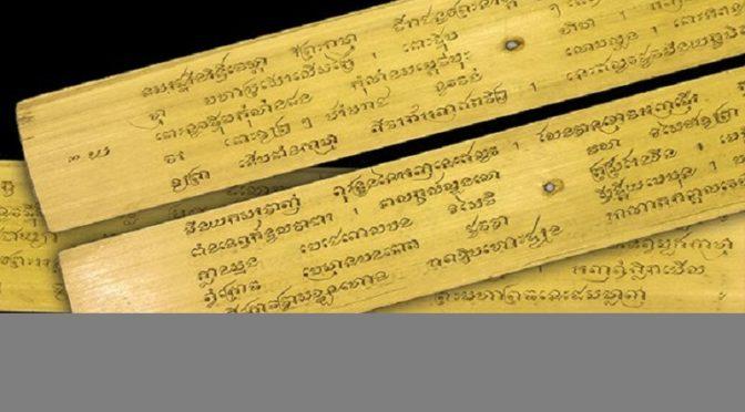 Les rituels funéraires dans les manuscrits khmers [Irasec – 26 juin 2018]