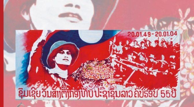 Michèle-Baj Strobel : Images du pouvoir, pouvoir des images. Culture visuelle et affiches politiques au Laos
