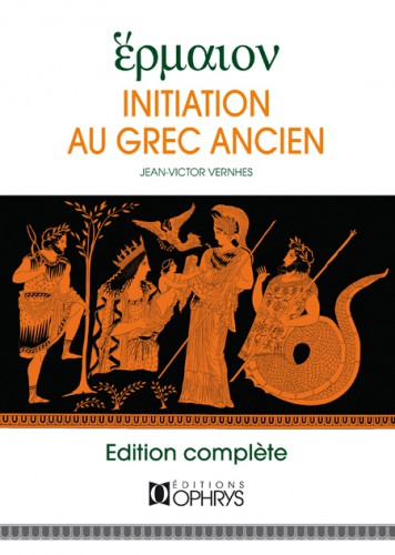 Couverture de : ἔρμαιον, Initiation au grec ancien, de Jean-Victor Vernhes